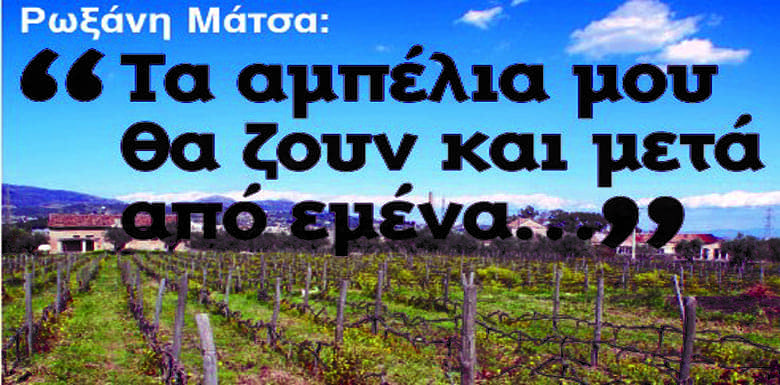 neologosattikis.gr
