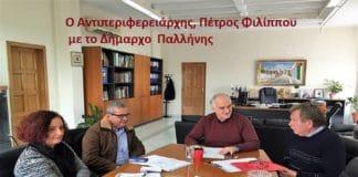 Πέτρος Φιλίππου και Δήμαρχος Παλλήνης, Θανάσης Ζούτσος