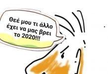 skitso_stavrou_valta_1